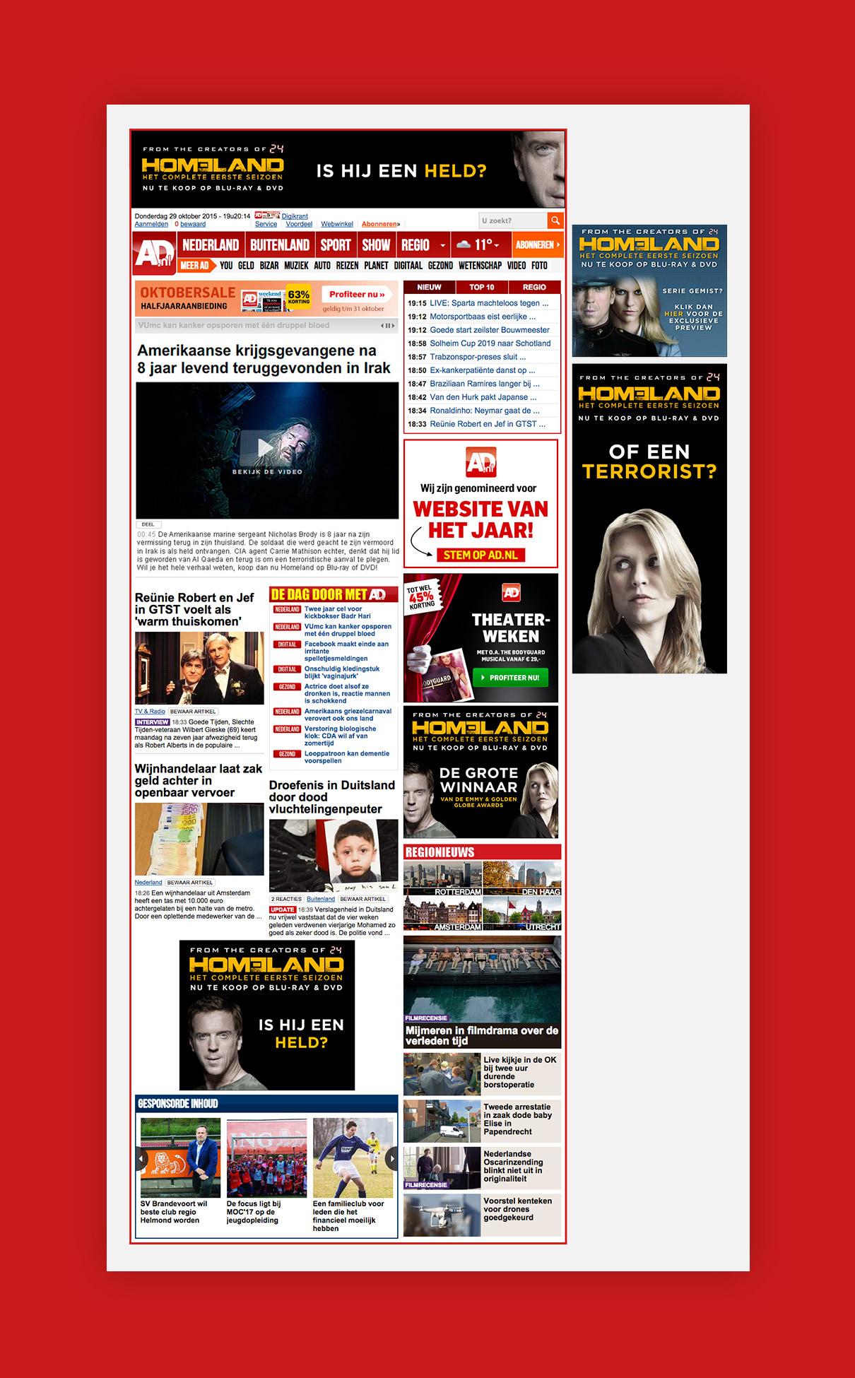 Homeland - banner campagne Algemeen Dagblad (ad.nl)