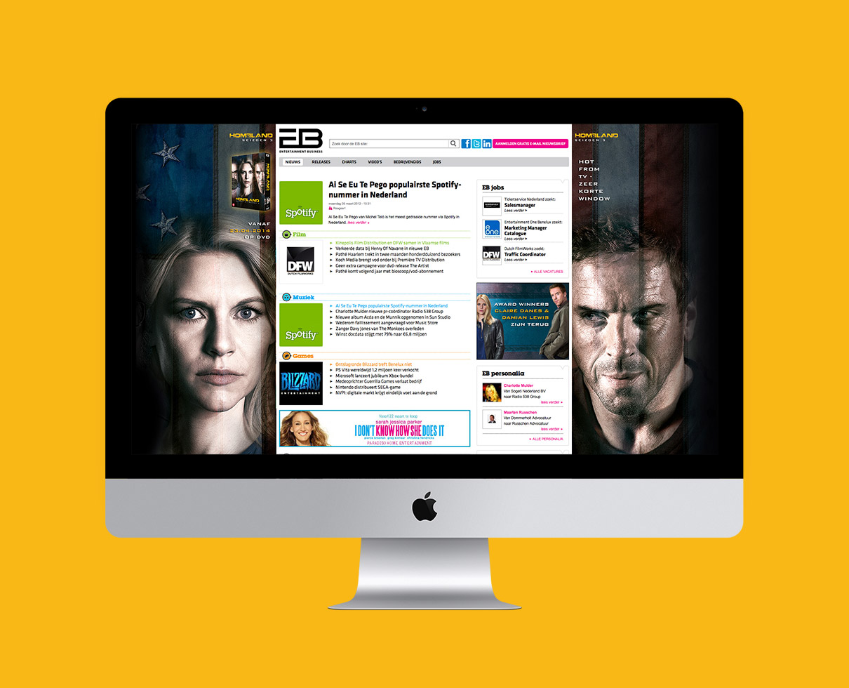 Homeland - Homepage take over Entertainment Business